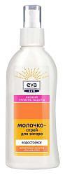 Ева сан молочко-спрей для загара spf8 150мл