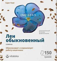 Витатека семена лен обыкновенный 150г