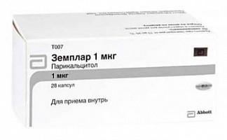 Земплар 1мкг 28 шт. капсулы