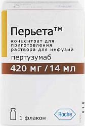 Перьета 420мг/14мл 14мл 1 шт. концентрат для приготовления раствора для инфузий
