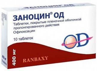 Заноцин од 400мг 10 шт. таблетки пролонгированного действия покрытые пленочной оболочкой