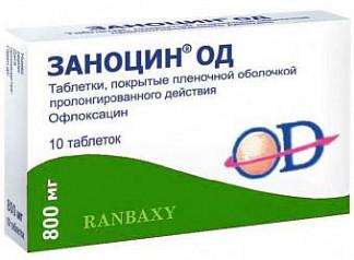 Заноцин од 800мг 10 шт. таблетки пролонгированного действия покрытые пленочной оболочкой