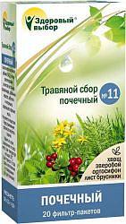 Здоровый выбор n11 сбор трав почечный 1,5г n20 фильтр-пакет