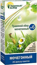 Здоровый выбор n6 сбор трав мочегонный 1,5г n20