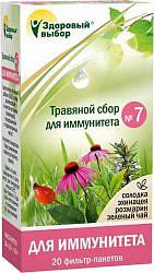 Здоровый выбор n7 сбор трав для иммунитета 1,5г n20 фильтр-пакет