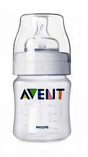 Авент бутылочка для кормления 8002 125мл