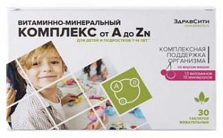 Здравсити витаминно-минеральный комплекс от a до zn для детей 7-14 лет таблетки 900мг 30 шт.