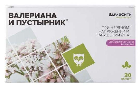 Здравсити комплекс экстрактов валерианы и пустырника капсулы 395мг 30 шт., фото №1