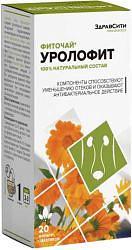 Уролофит фиточай здравсити 20 шт. фильтр-пакет