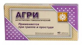 Агри (антигриппин гомеопатический) 40 шт. таблетки для рассасывания
