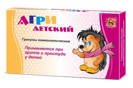 Агри детский (антигриппин гомеопатический для детей) 10г 2 шт. гранулы гомеопатические, фото №1