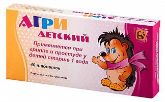Агри детский (антигриппин гомеопатический для детей) 40 шт. таблетки для рассасывания