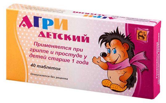 Агри детский (антигриппин гомеопатический для детей) 40 шт. таблетки для рассасывания, фото №1