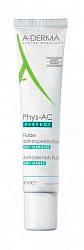 Адерма физ-ак перфект флюид против дефектов кожи, склонной к акне 40мл