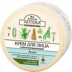 Зеленая аптека крем алоэ глубоко увлажняющий 200мл