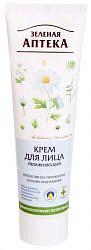 Зеленая аптека крем для лица увлажняющий экстракт алоэ и ромашки 100мл