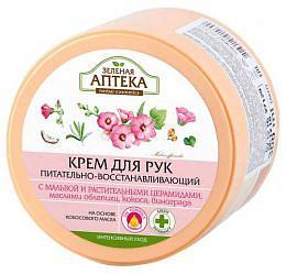 Зеленая аптека крем для рук питательно-восстанавливающий мальва и растительные церамиды 300мл