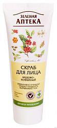 Зеленая аптека скраб для лица медово-кофейный 75мл