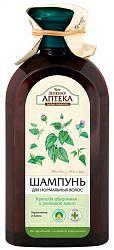 Зеленая аптека шампунь для нормальных волос крапива и репейное масло 350мл