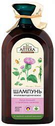 Зеленая аптека шампунь от выпадения волос лопух и протеины пшеницы 350мл