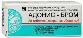 Адонис бром цена