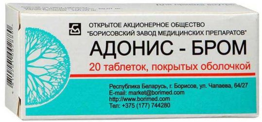 Адонис-бром 20 шт. таблетки покрытые оболочкой, фото №1