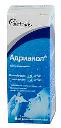 Адрианол 10мл капли назальные для взрослых