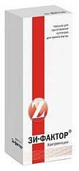 Зи-фактор 200мг/5мл 16,74г (15мл) порошок для приготовления суспензии для приема внутрь