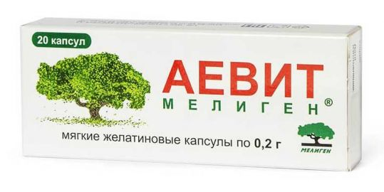 Аевит 20 шт. капсулы (лс), фото №1