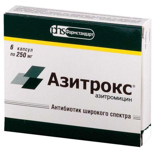 Азитрокс 250мг 6 шт. капсулы, фото №1