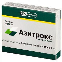 Азитрокс 500мг 2 шт. капсулы