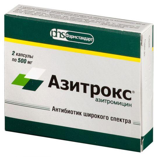 Азитрокс 500мг 2 шт. капсулы, фото №1