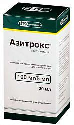 Азитрокс 100мг/5мл 1 шт. порошок для приготовления суспензии для приема внутрь