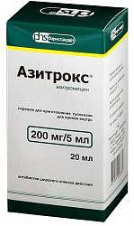 Азитрокс 200мг/5мл 1 шт. порошок для приготовления суспензии для приема внутрь