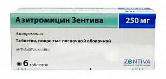 Азитромицин зентива 250мг 6 шт. таблетки покрытые пленочной оболочкой