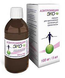 Азитромицин экомед 100мг/5мл 16,5г порошок для приготовления суспензии для приема внутрь