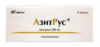 Азитрус 250мг 6 шт. капсулы
