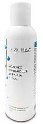 Айсида молочко для лица и тела очищающее 150мл нвц