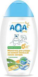Аква бэби молочко для тела детское после загара 250мл