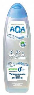 Аква бэби пена для ванн увлажняющая с маслами для сухой/чувствительной кожи 500мл