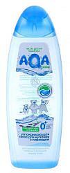 Аква бэби пена для купания успокаивающая с лавандой 500мл