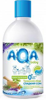 Аква бэби сбор травяной для купания малышей сладки сон 300мл