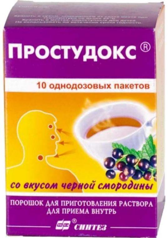 Простудокс 10 шт. порошок черная смородина, фото №1