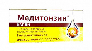 Медитонзин 35г капли д/приема внутрь гомеопатические