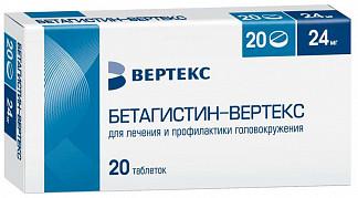 Бетагистин-вертекс 24мг 20 шт. таблетки