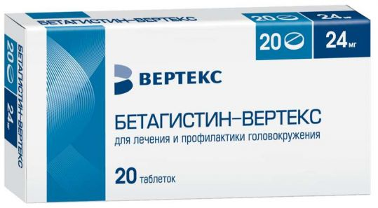 Бетагистин-вертекс 24мг 20 шт. таблетки, фото №1