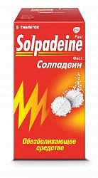 Солпадеин фаст n8 таб. растворимые