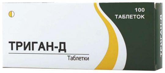 Триган-д 100 шт. таблетки, фото №1