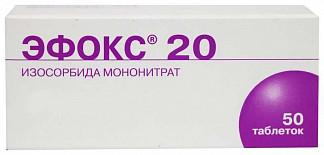 Эфокс 20 50 шт. таблетки