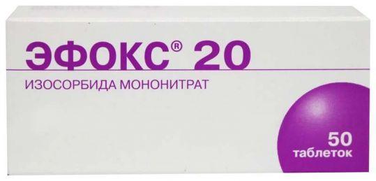 Эфокс 20 50 шт. таблетки, фото №1